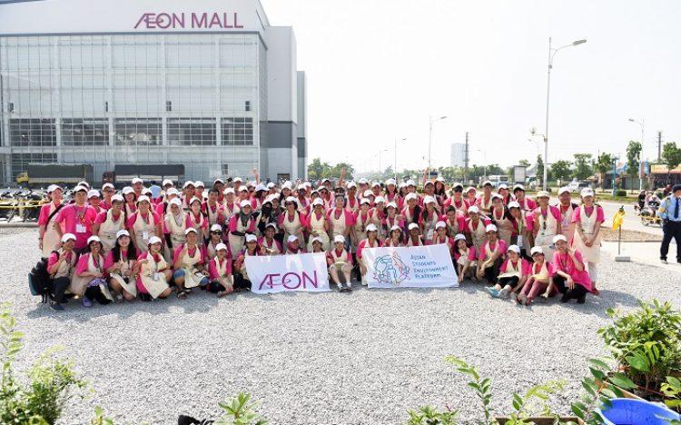 Lễ trồng cây Cánh rừng quê hương AEON