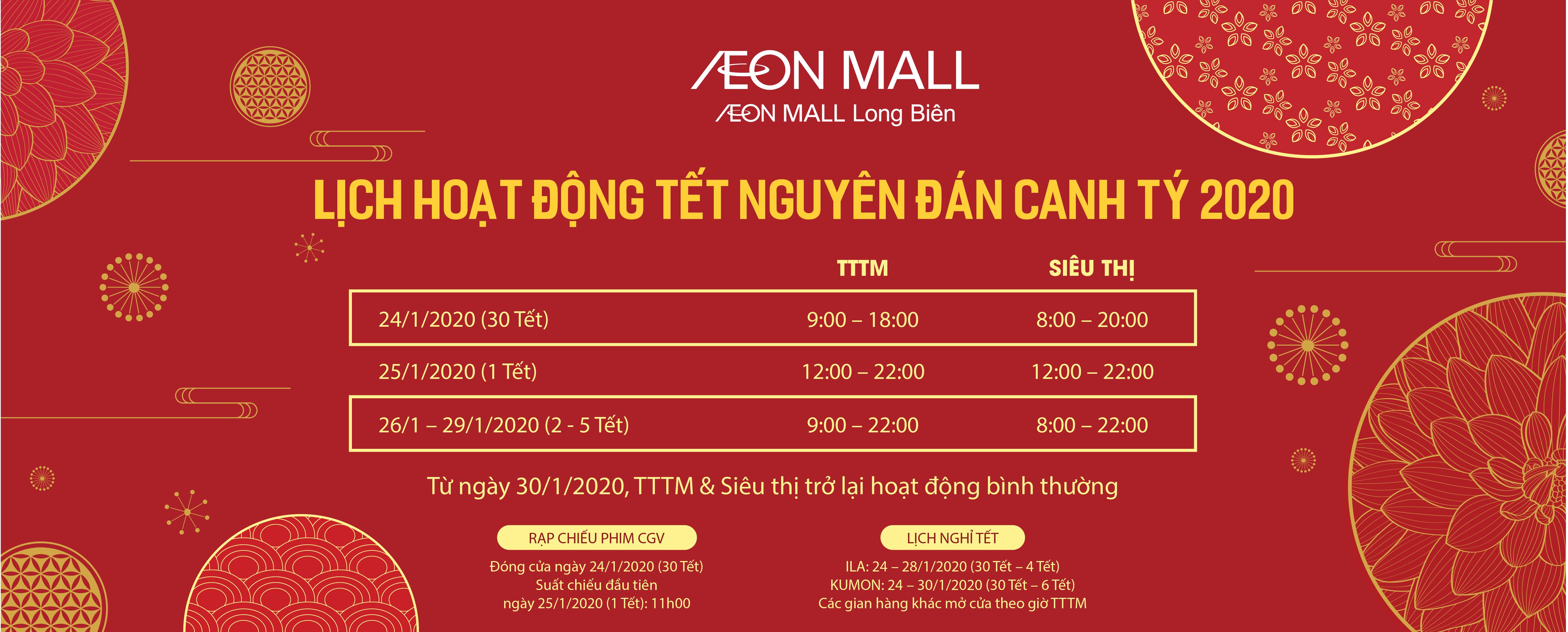 AEON MALL Long Biên thông báo giờ mở cửa Tết Nguyên Đán 2020
