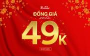 Up to seconds AEON MALL Long Biên